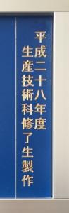 20170315_meiban02